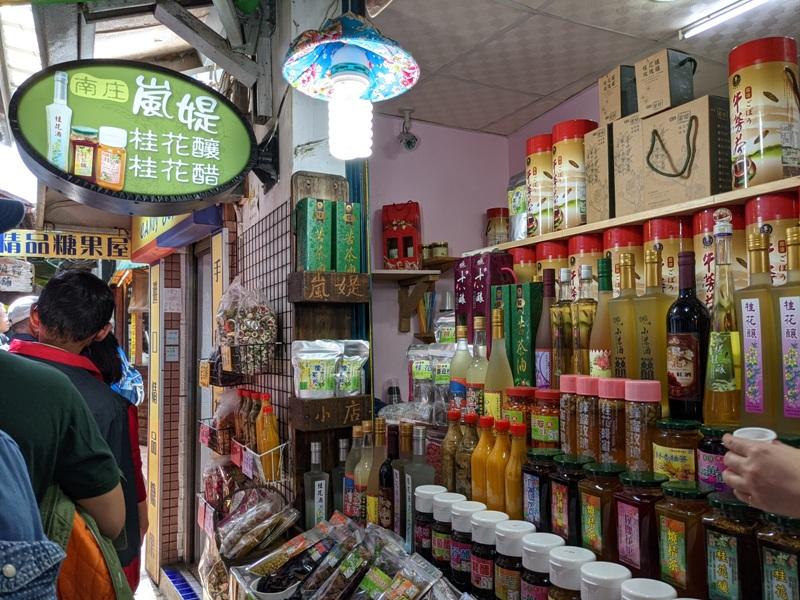 nanchung14 南庄-桂花巷好吃好買好熱鬧 江記花蜜/荷蓮心咖啡