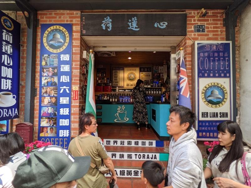 nanchung15 南庄-桂花巷好吃好買好熱鬧 江記花蜜/荷蓮心咖啡