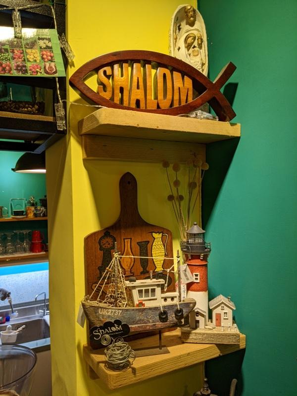 shalom08 基隆信義-夏隆 靜巷中的一杯咖啡 感受微雨的優閒