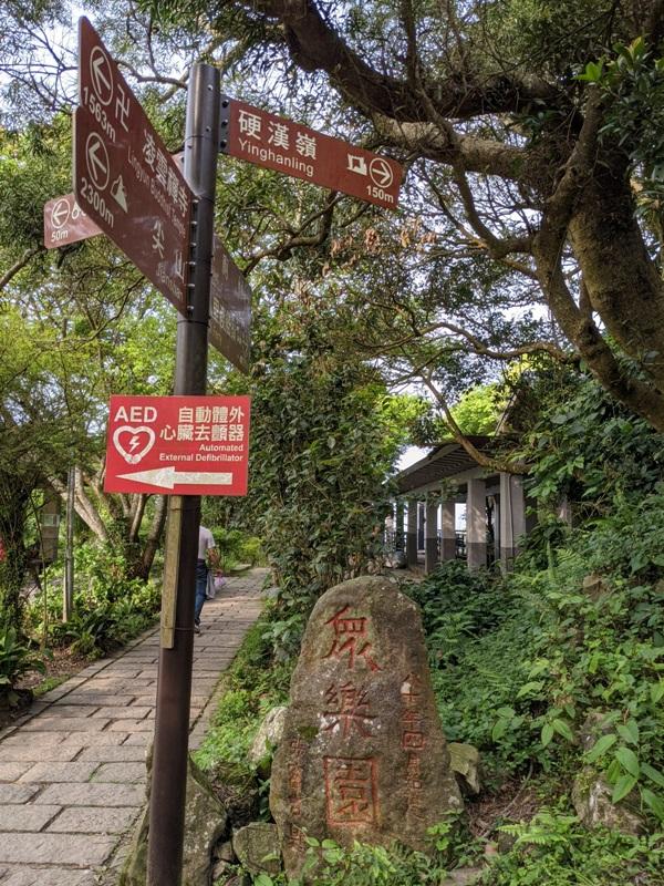 toughmanhill2209 八里-觀音山 硬漢嶺 景色開闊享受臺北盆地大屯山與台灣海峽