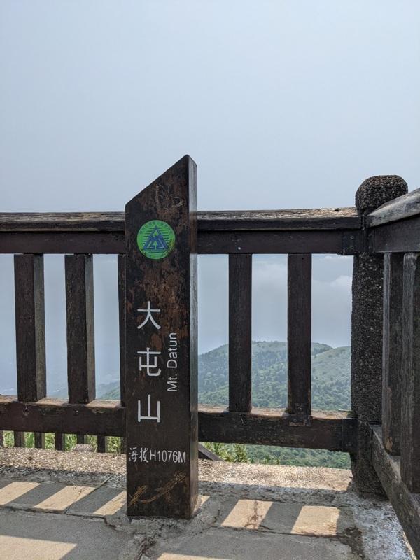 datung40 陽明山-大屯山 芒草箭竹 捕捉美麗的雲海