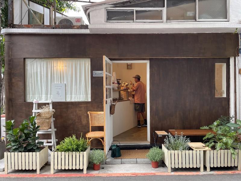 goldenheart03 大同-金心咖啡 轉角遇到可愛小店在赤峰街區