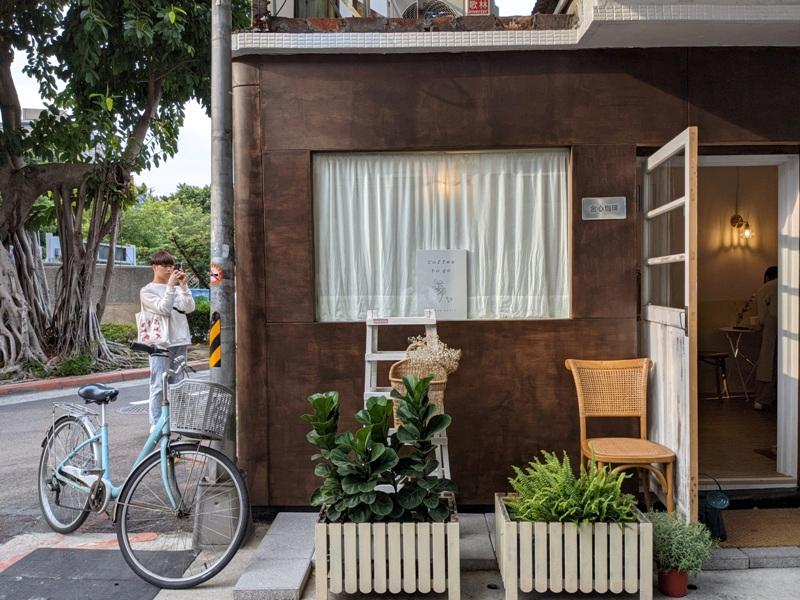 goldenheart05 大同-金心咖啡 轉角遇到可愛小店在赤峰街區