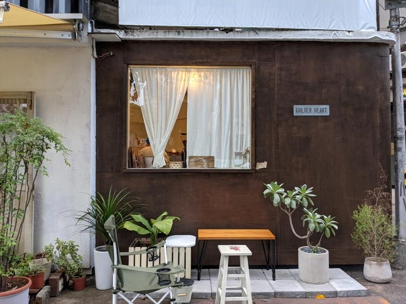 goldenheart06 大同-金心咖啡 轉角遇到可愛小店在赤峰街區