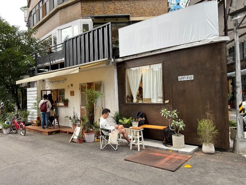 goldenheart10 大同-金心咖啡 轉角遇到可愛小店在赤峰街區