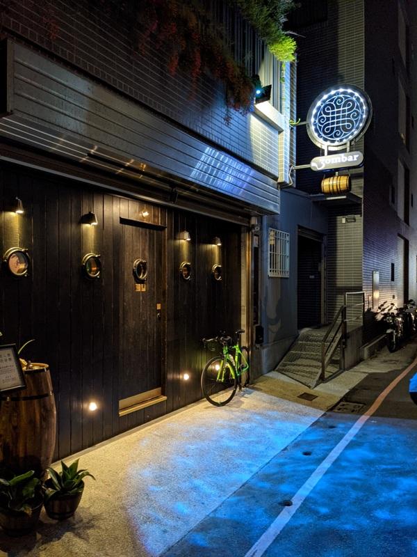 30mbar01 恆春-30M BAR 夜闖海洋風的酒吧