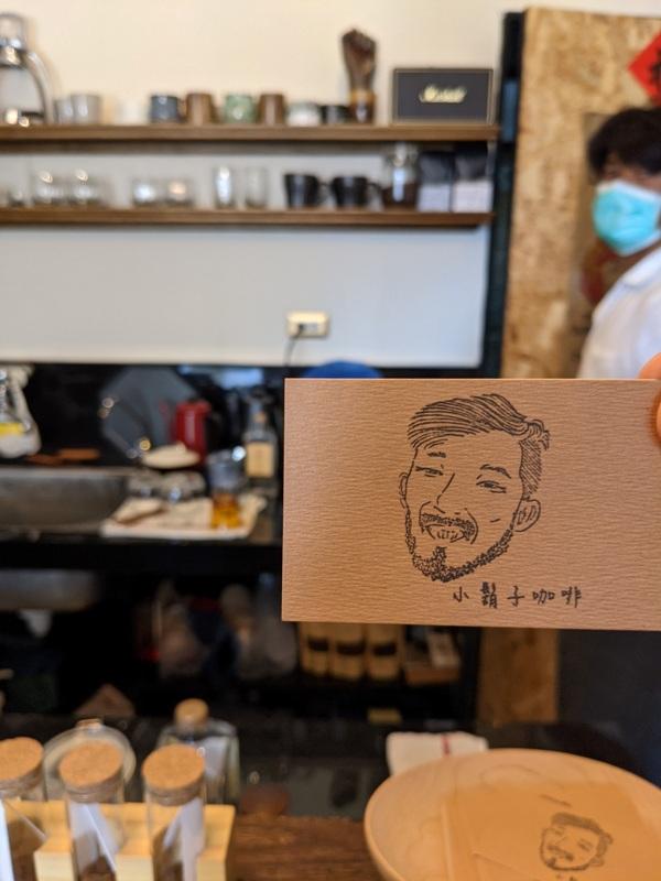 ayun08 恆春-小鬍子 恆春老街上小巧咖啡