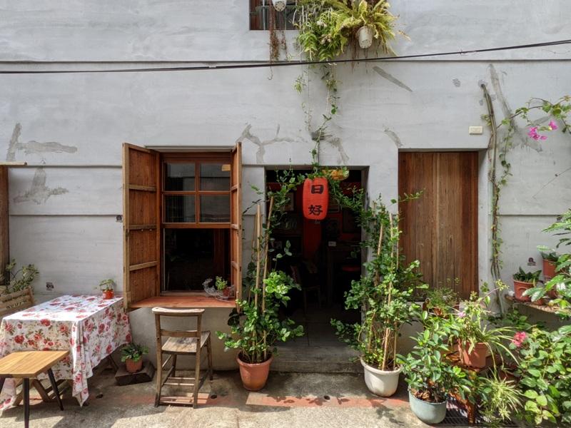 daygood04 大同-日好食堂  日日是好日 百年建築裡裡外外好中式