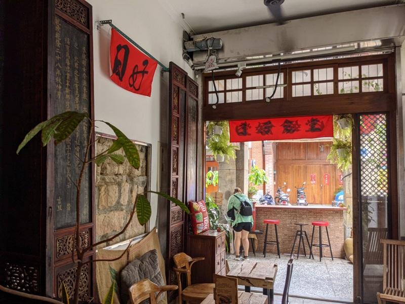 daygood11 大同-日好食堂  日日是好日 百年建築裡裡外外好中式