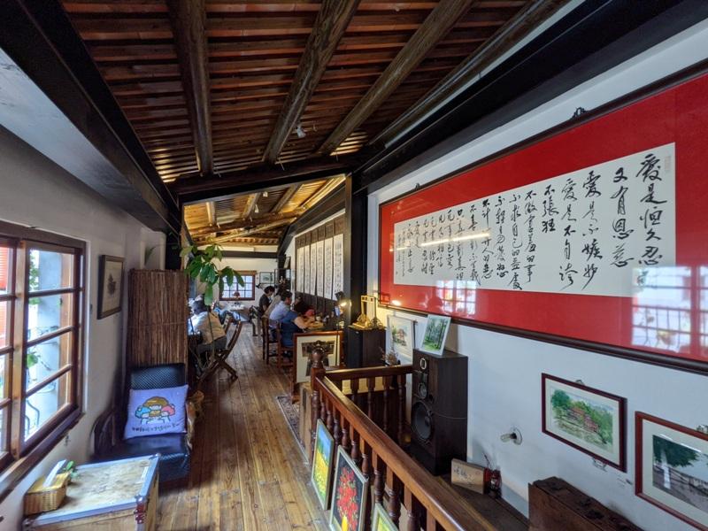 daygood13 大同-日好食堂  日日是好日 百年建築裡裡外外好中式