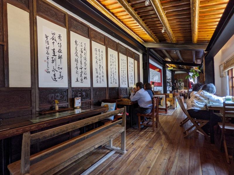 daygood21 大同-日好食堂  日日是好日 百年建築裡裡外外好中式