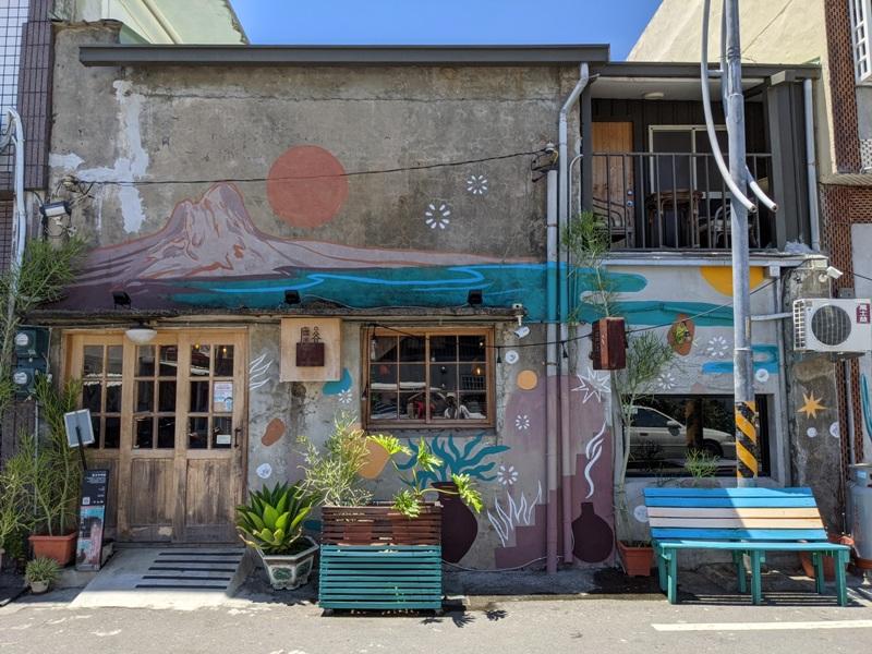 miguvillage2203 恆春-麋谷Migu village在碾米廠吃飯喝咖啡