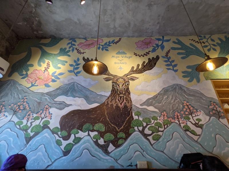 miguvillage2205 恆春-麋谷Migu village在碾米廠吃飯喝咖啡
