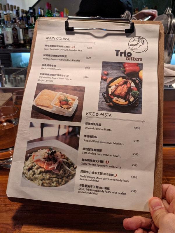 trioo10 中正-三重奏比特司 不只是調酒 食物意外好吃
