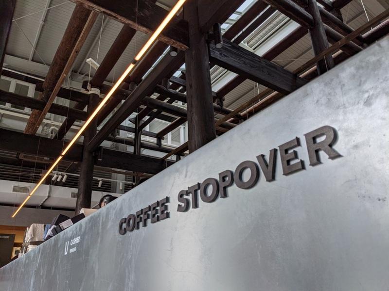 glabstopover24 台中西區-中島GLAB*Coffee Stopover古蹟中的文創 來一杯咖啡經典在府儒考棚