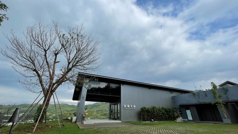 tongluoteafactory02 銅鑼-銅鑼茶廠 日式茶廠 山景茶園滿是緑意