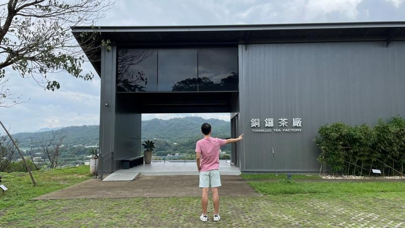 tongluoteafactory04 銅鑼-銅鑼茶廠 日式茶廠 山景茶園滿是緑意
