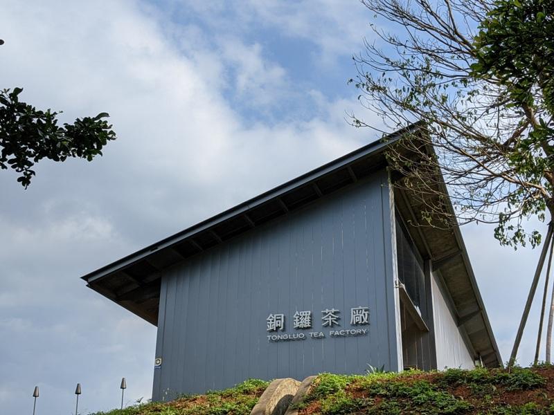 tongluoteafactory36 銅鑼-銅鑼茶廠 日式茶廠 山景茶園滿是緑意
