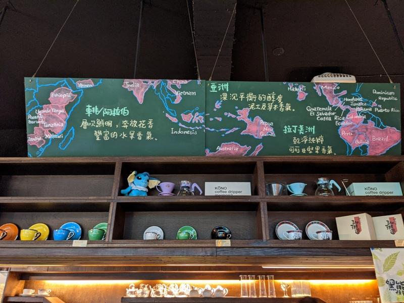 oldchai08 三峽-老柴咖啡館 台北大學旁底蘊深厚的咖啡館