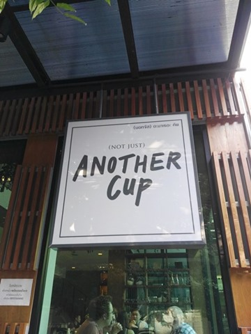 anothercup05 Bangkok-Not Just Another Cup 寬敞明亮 環境舒適咖啡廳